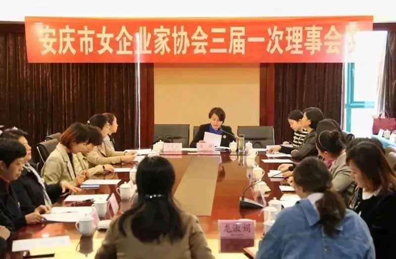 الأخبار السارة تم انتخاب لونغ شوجوان ، المدير العام لشركة Anqing Kangmingna Packaging Co.، Ltd. ، كعضو في جمعية سيدات الأعمال في Anqing.