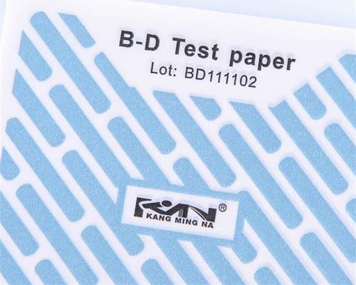 ورقة اختبار BD