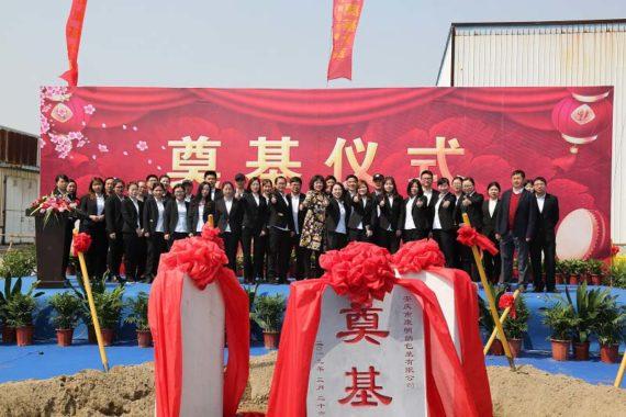 تأسيس KMNPack تصنيع التعبئة والتغليف التعقيم والكيميائية مؤشر جديد مصنع عقد بنجاح