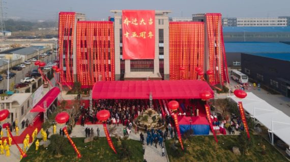 kangmingna الاحتفال بالذكرى السنوية و حفل نقل عقد بنجاح