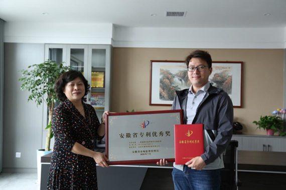 kangmingna يفوز بجائزة براءات الاختراع في مقاطعة انهوى بشرق الصين